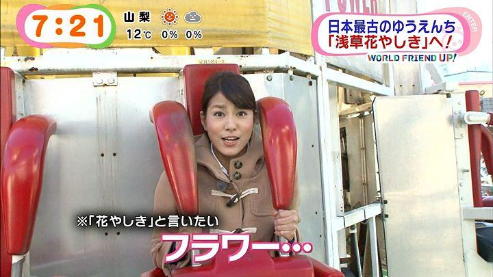 nagashima20141212_25.jpg