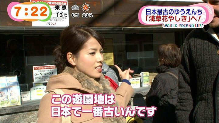 nagashima20141212_26.jpg