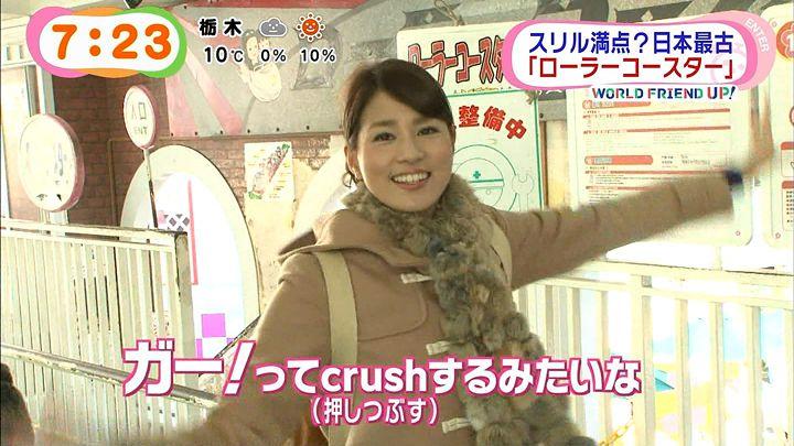 nagashima20141212_28.jpg