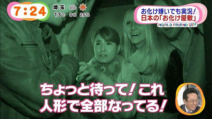 nagashima20141212_32.jpg