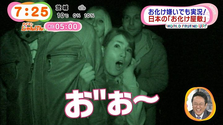 nagashima20141212_34.jpg