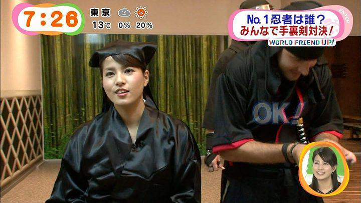 nagashima20141212_37.jpg