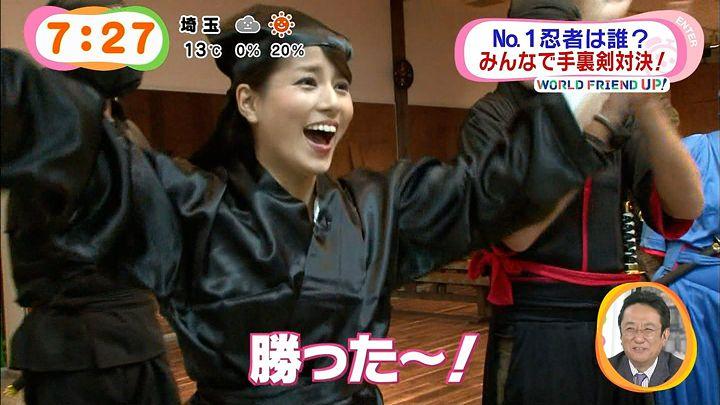 nagashima20141212_40.jpg