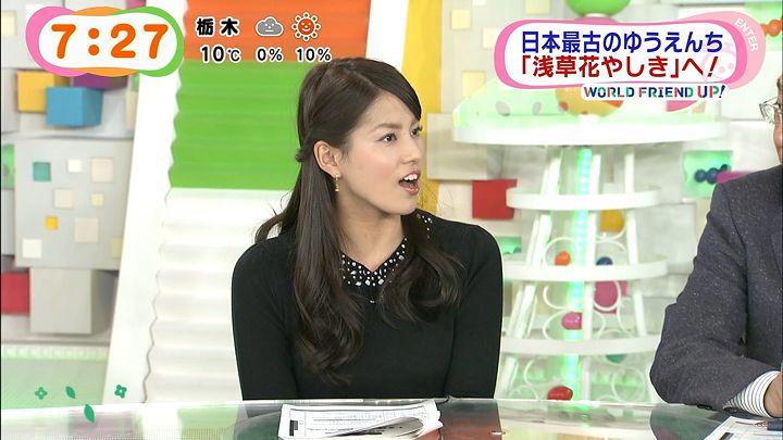 nagashima20141212_41.jpg