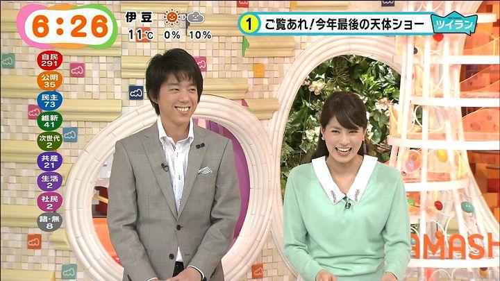 nagashima20141215_05.jpg