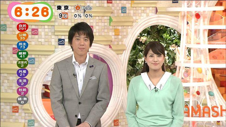 nagashima20141215_06.jpg