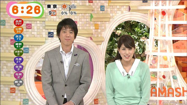 nagashima20141215_07.jpg
