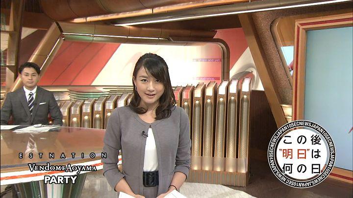 oshima20141112_20.jpg