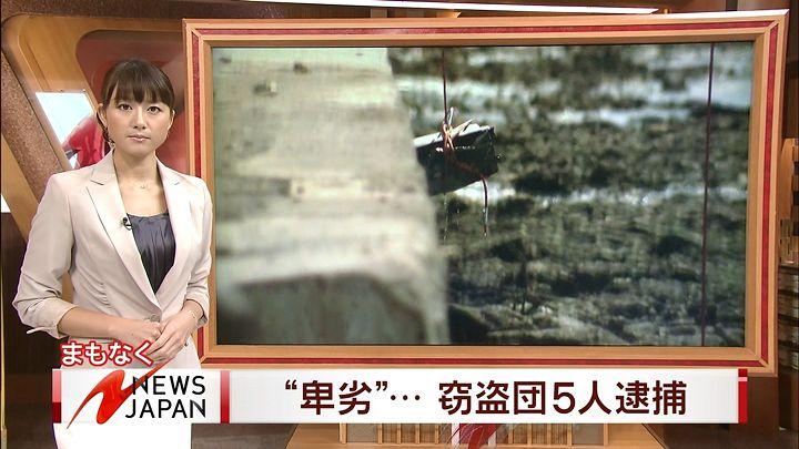 oshima20141120_01.jpg