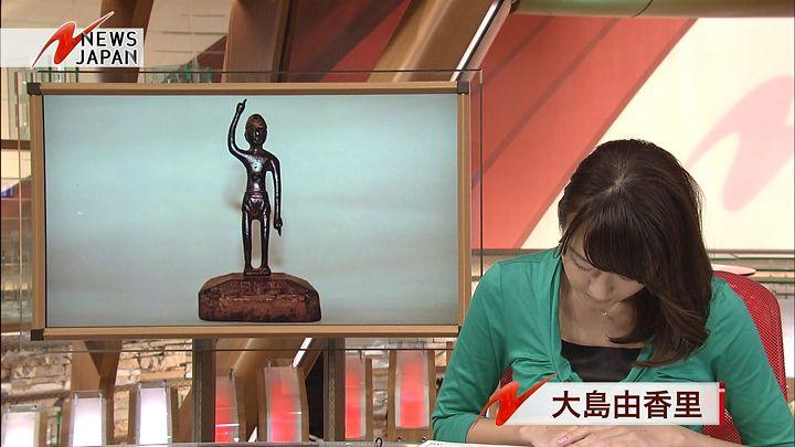 oshima20141125_02.jpg