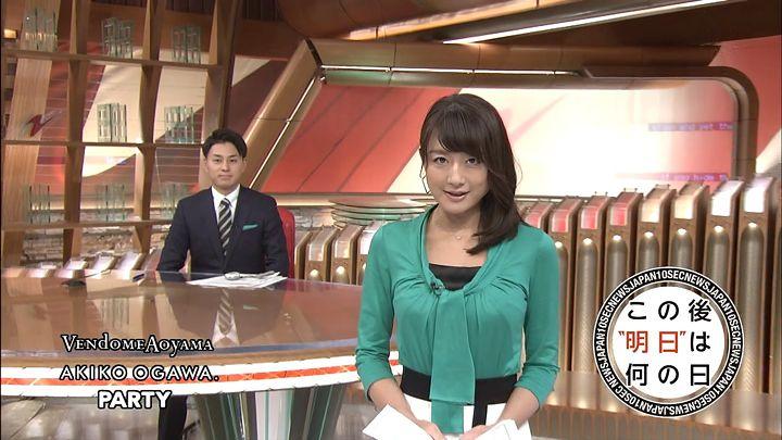 oshima20141125_23.jpg