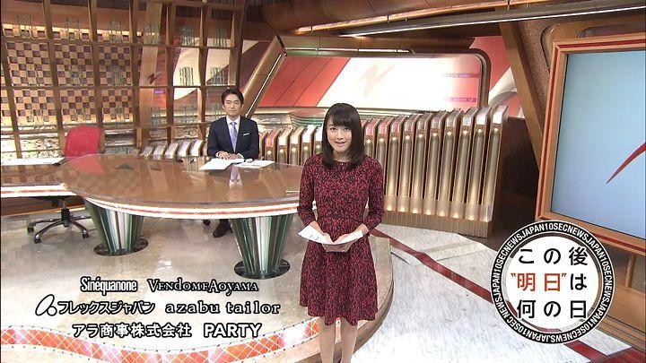 oshima20141128_17.jpg