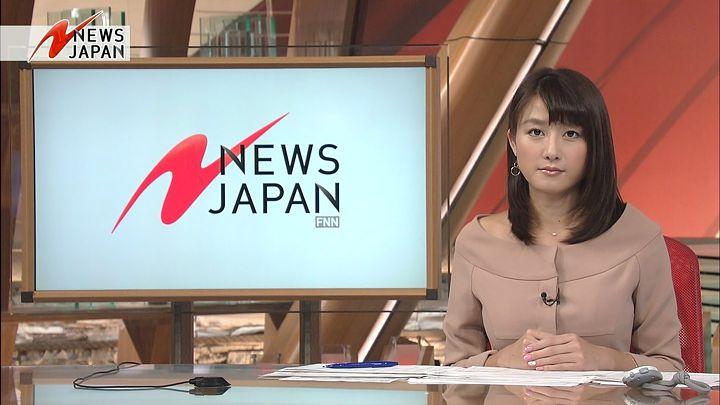 oshima20141201_01.jpg