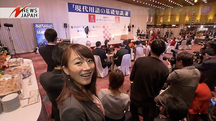 oshima20141201_10.jpg