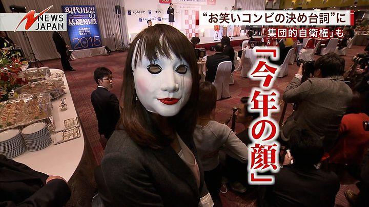 oshima20141201_12.jpg