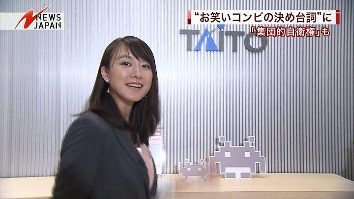 oshima20141201_13.jpg