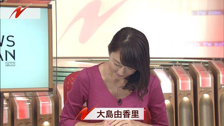 oshima20141203_03.jpg