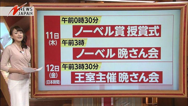 oshima20141208_16.jpg