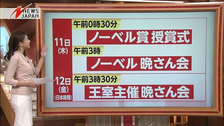 oshima20141208_17.jpg
