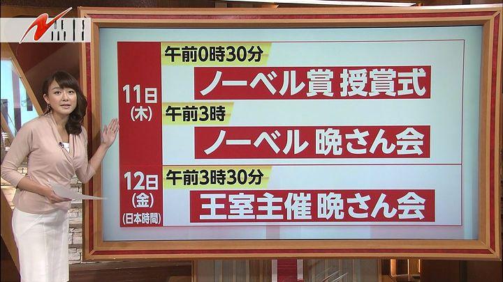 oshima20141208_18.jpg