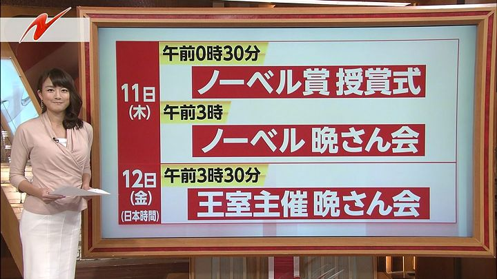 oshima20141208_19.jpg