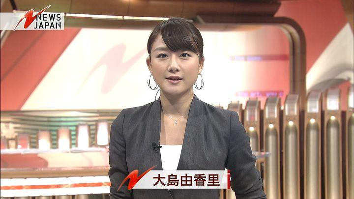oshima20141209_03.jpg