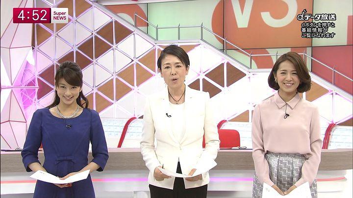 shono20141114_01.jpg