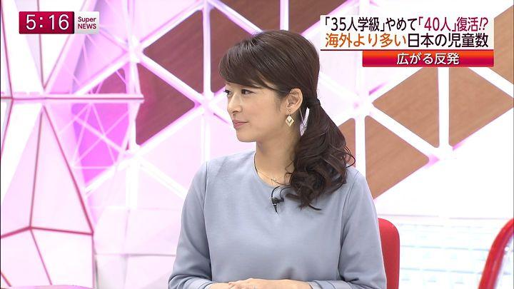 shono20141117_05.jpg