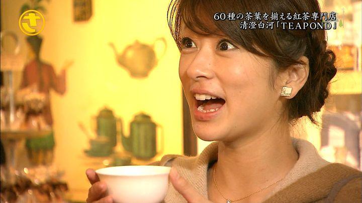 shono20141129_20.jpg