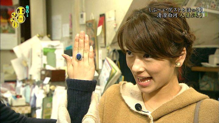 shono20141129_23.jpg