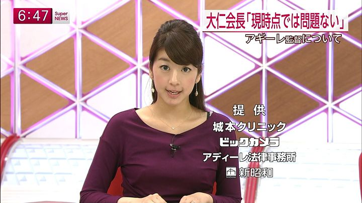shono20141205_11.jpg
