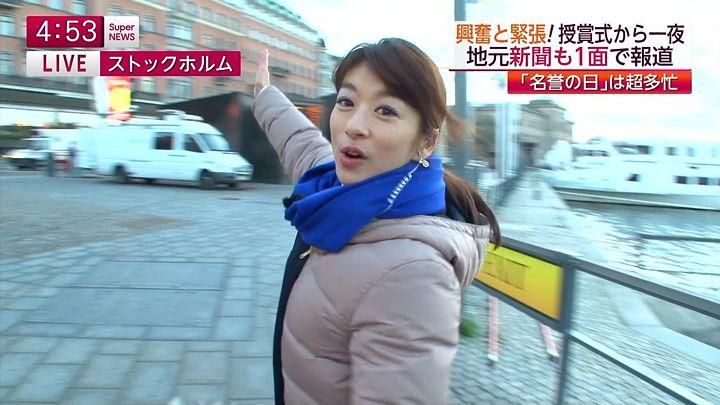 shono20141211_10.jpg