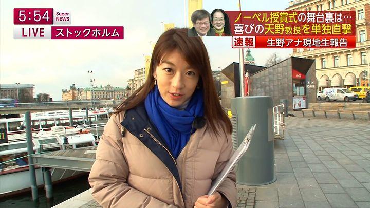 shono20141211_21.jpg
