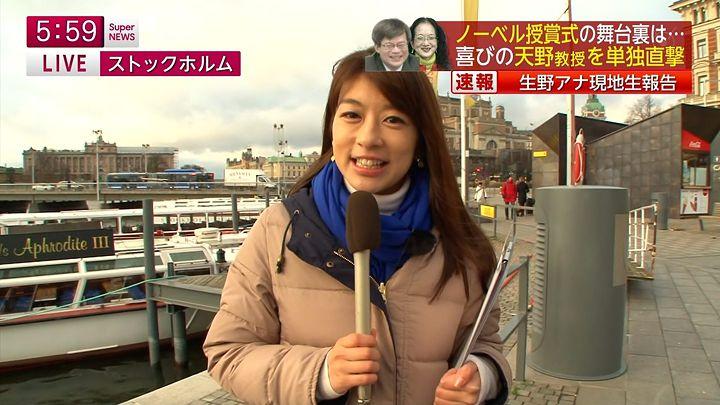 shono20141211_24.jpg