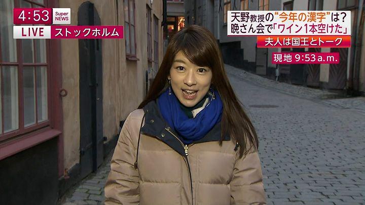 shono20141212_02.jpg