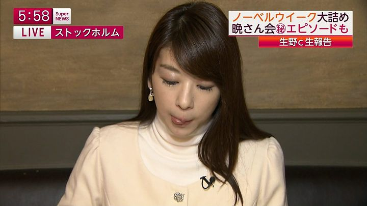 shono20141212_17.jpg