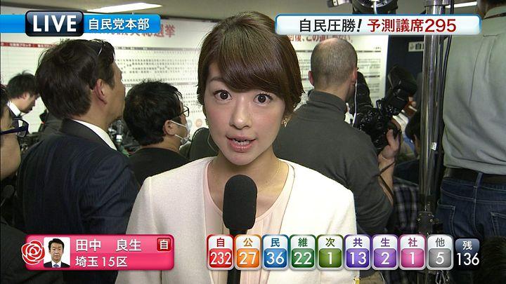 shono20141214_03.jpg