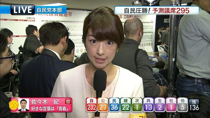 shono20141214_04.jpg
