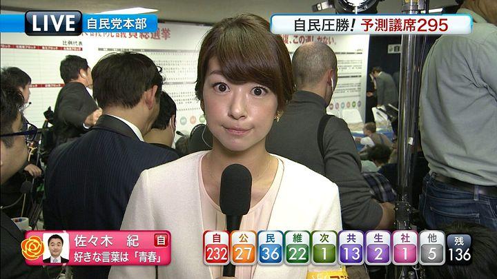 shono20141214_05.jpg