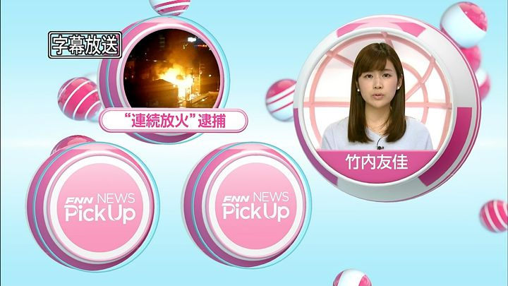 takeuchi20141130_01.jpg