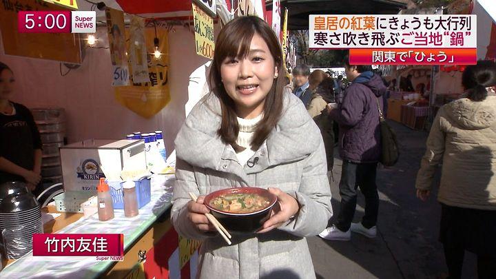 takeuchi20141205_02.jpg