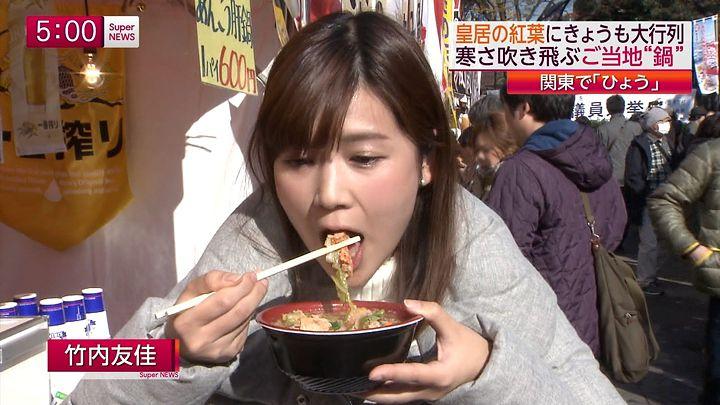 takeuchi20141205_04.jpg