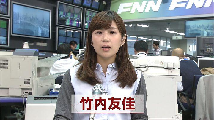 takeuchi20141208_01.jpg