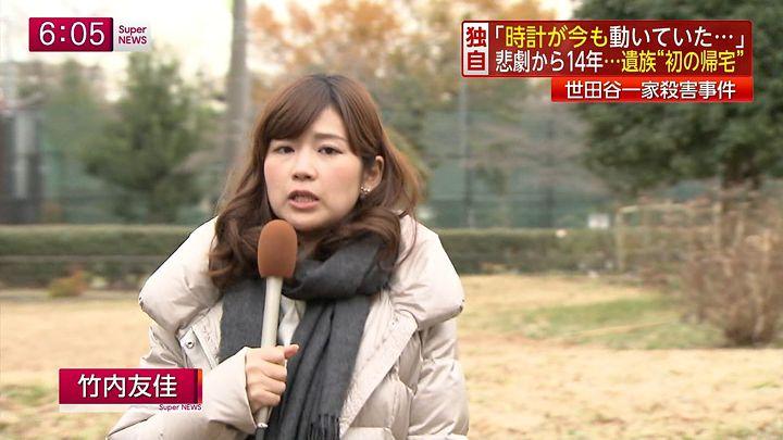 takeuchi20141212_02.jpg