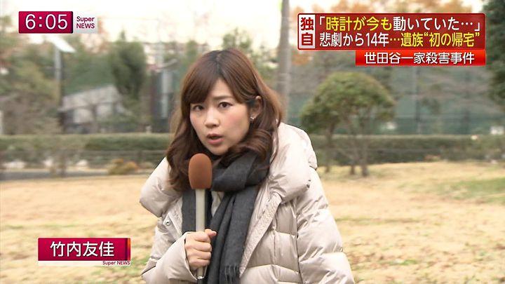 takeuchi20141212_03.jpg