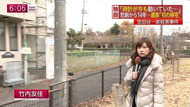 takeuchi20141212_04.jpg