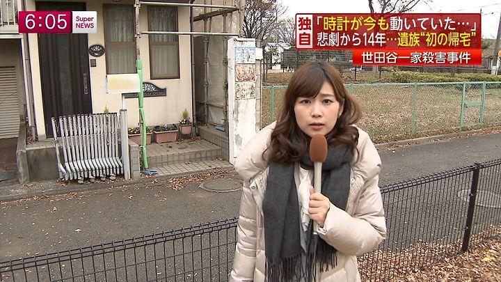 takeuchi20141212_06.jpg