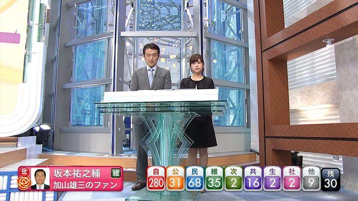 takeuchi20141214_01.jpg