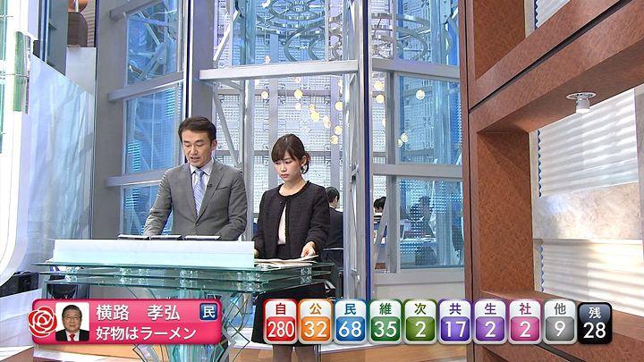 takeuchi20141214_04.jpg