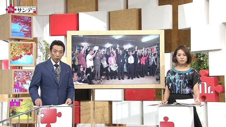 tsubakihara20141116_02.jpg